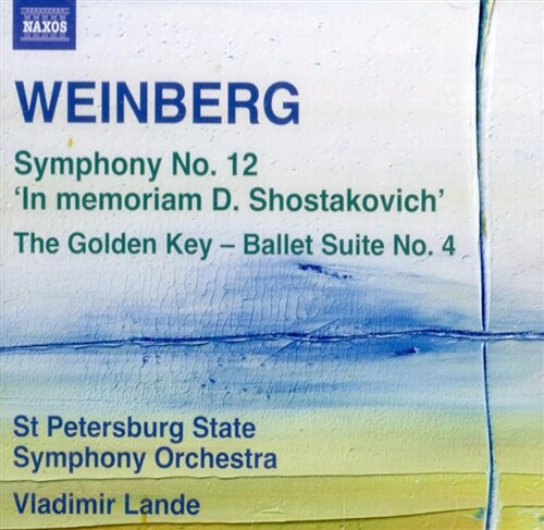 [수입] 바인베르크 : 교향곡 12번 쇼스타코비치 추도, 황금열쇠