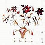 이소라 4집 - 꽃