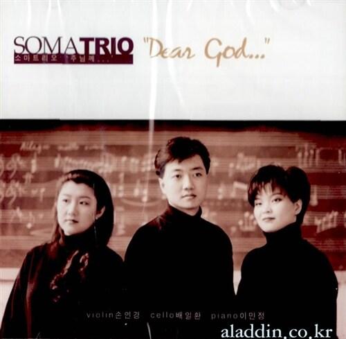 소마 트리오(Soma Trio) - Dear God...