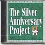 [중고] 마라나타 25주년 기념 음반 2집