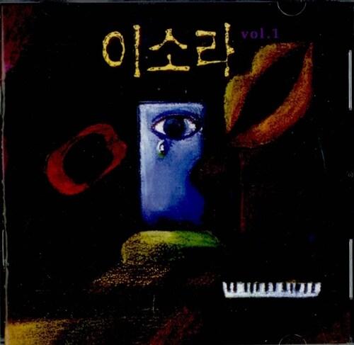 [중고] 이소라 - 1집