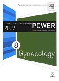 Power gynecology 10th ed. (정정판)