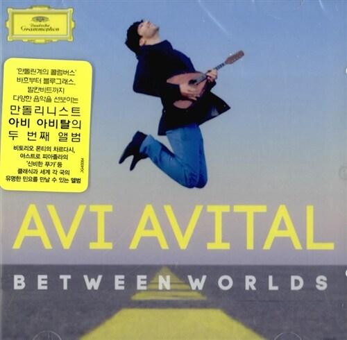 아비 아비탈 - 비트윈 월드