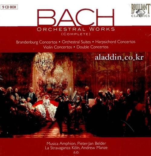 [수입] 바흐 : 오케스트라 작품집 (9CD)