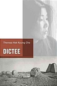 Dictee (Paperback)