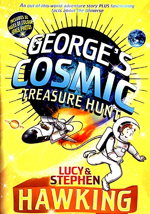 Georges Cosmic Treasure Hunt (영국판, Paperback)