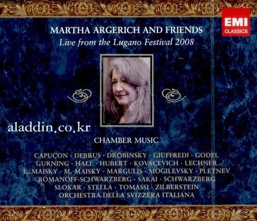[수입] 모차르트 외 : 루가노 페스티벌 2008 (3CD)
