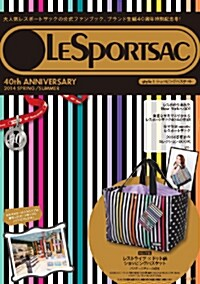 LESPORTSAC 40th ANNIVERSARY 2014 SPRING/SUMMER  style 1 ショッピングバスケット (寶島社ブランドムック) [大型本]