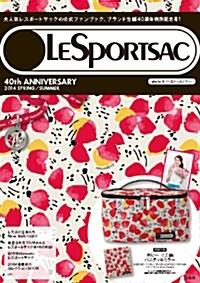 LESPORTSAC 40th ANNIVERSARY 2014 SPRING/SUMMER  style 2 バニティ&ミラ- (寶島社ブランドムック) [大型本]