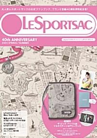 LESPORTSAC 40th ANNIVERSARY 2014 SPRING/SUMMER  style 3 マルチステ-ショナリ-ケ-ス (寶島社ブランドムック) [大型本]