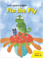 Flo the Fly