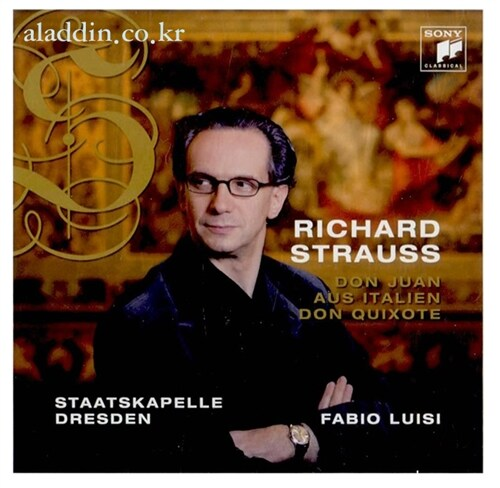 [수입] 슈트라우스 : 돈 주앙, 이탈리아에서, 돈키호테 [Sacd Hybrid] (2CD)