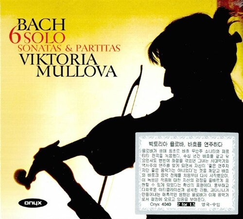 [수입] 바흐 : 무반주 바이올린 소나타와 파르티타 [2CD]