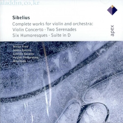 [수입] 시벨리우스 : 바이올린과 오케스트라를 위한 작품집
