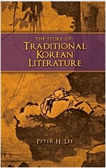 The Story of Traditional Korean Literature (Hardcover)