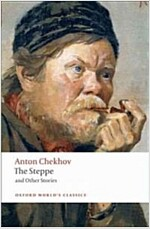 The Steppe and Other Stories (Paperback)