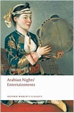 Arabian Nights' Entertainments (Paperback)