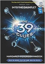 The 39 Clues #10: Into the Gauntlet (Hardcover)
