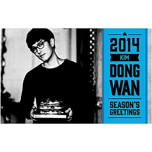 2014 김동완 시즌그리팅