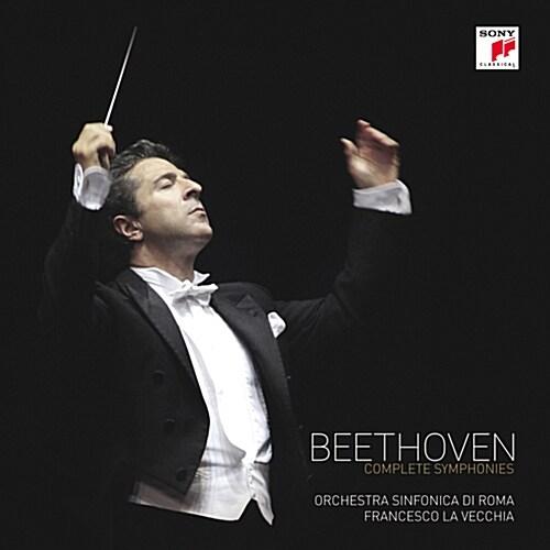 베토벤 : 교향곡 전집 [5CD]