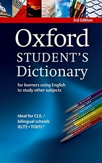 Oxford Student's Dictionary Paperback (Paperback)