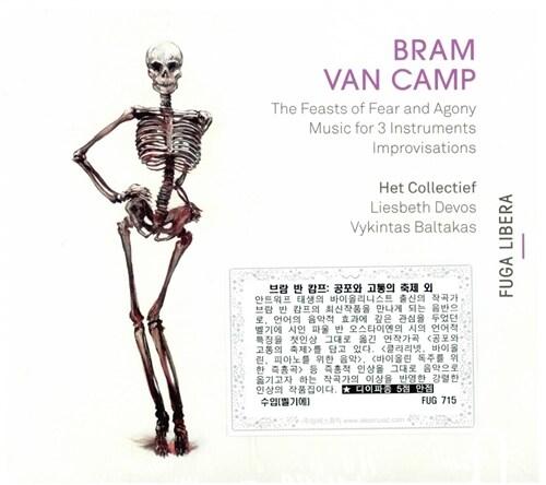 [수입] 브람 반 캄프 : 공포와 고통의 축제, 3개의 악기를 위한 음악, 바이올린 독주를 위한 즉흥곡