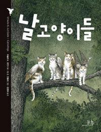 온라인 서점으로 이동 ISBN:8992026420