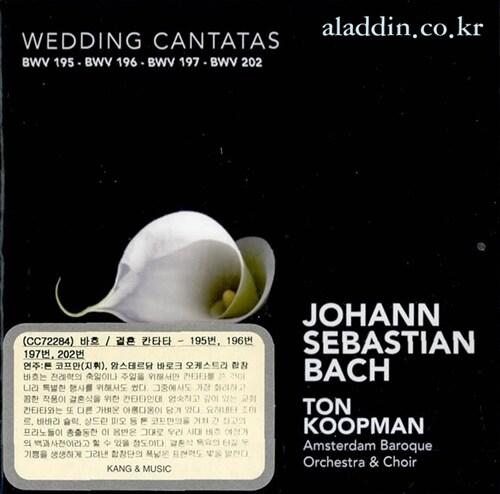 [수입] 바흐 : 결혼 칸타타 BWV 195, 196, 197, 202