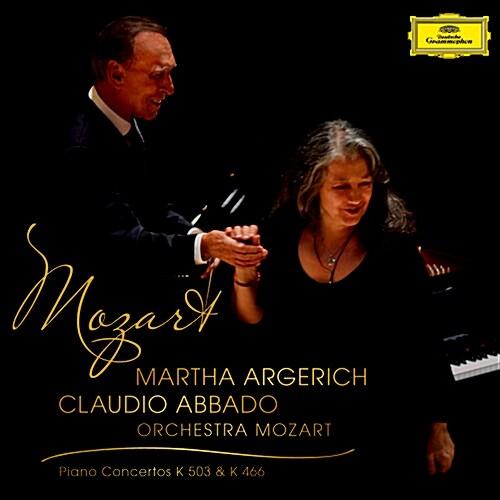 모차르트 : 피아노 협주곡 25번 & 20번