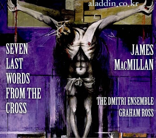 [수입] 맥밀란 : 십자가 위에서의 마지막 일곱 말씀