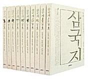 삼국지 - 전10권