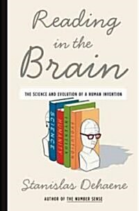 Reading in the Brain (Hardcover)