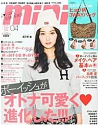 mini (ミニ) 2014年 04月號 [雜誌] (月刊, 雜誌)