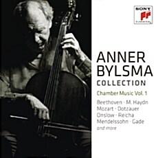 [수입] 안너 빌스마가 연주하는 실내악집 Vol.1 [9CD]