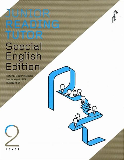 주니어 리딩튜터 Special Edition 2