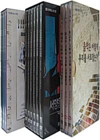 EBS 음악기행 스페셜 3종 시리즈 (12disc)