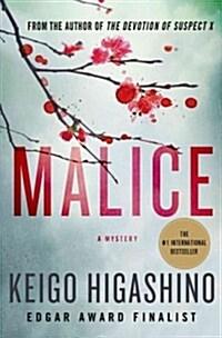 Malice (Hardcover)