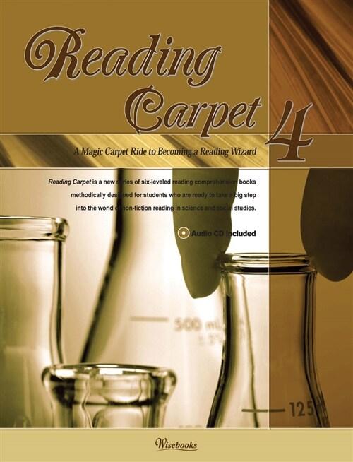 Reading Carpet 리딩 카펫 4 (본책 + 워크북 + Audio CD 1장)