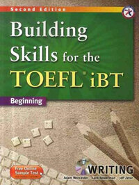 Building Skills for the TOEFL iBT Writing : Beginning (2nd Edition, Paperback + MP3 CD 1장)