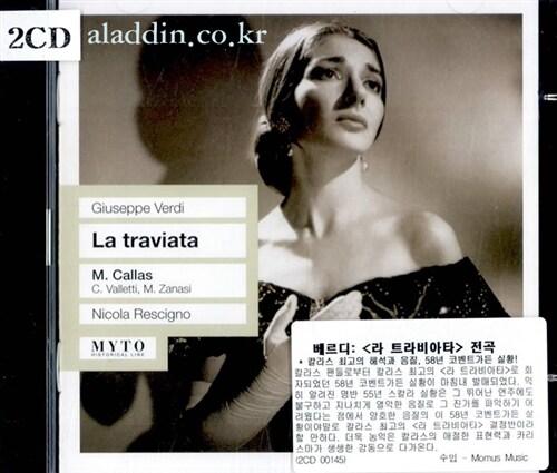 [수입] 베르디 : 라 트라비아타 전곡 (2CD)