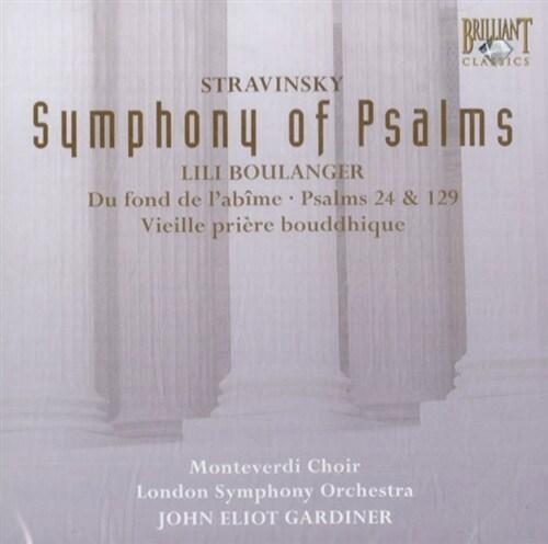 [수입] Igor Stravinsky , Lili Boulanger : Symphony Of Psalms