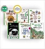 [세트] 와이즈만 환경과학 그림책 1~6 세트 - 전6권
