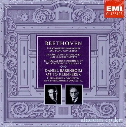 [수입] 베토벤 : 교향곡 전곡, 피아노 협주곡 전곡 (9CD)
