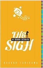 [중고] The Sigh of Haruhi Suzumiya (Paperback)