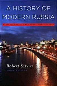 A History of Modern Russia: From Tsarism to the Twenty-First Century, Third Edition (Paperback, 3)
