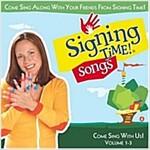 [중고] Signing Time! Songs Volumes 1-3 CD