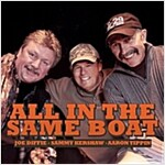 [중고] All in the Same Boat