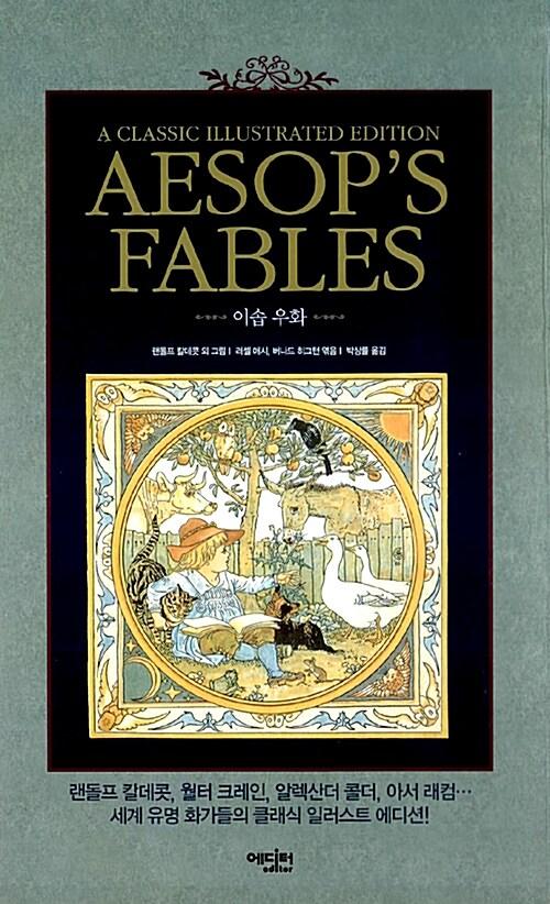 AESOPS FABLES 이솝 우화