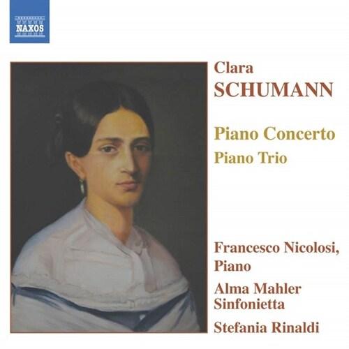 [수입] 클라라 슈만 : 피아노 협주곡 Op.7 & 피아노 삼중주 Op.17