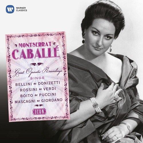 [수입] 몽세라 카바예 - 오페라 하일라이트 모음집 (4CD)